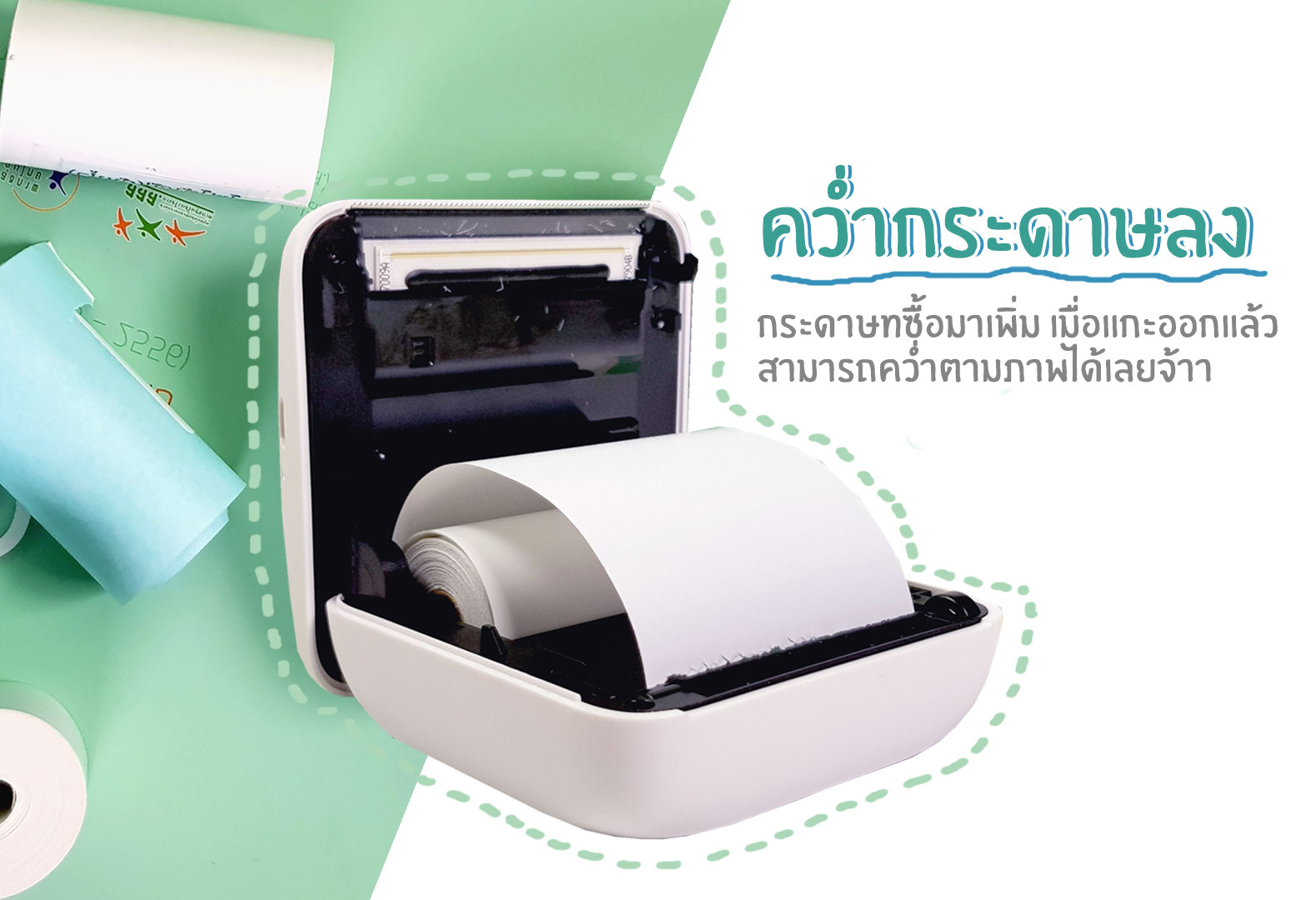 ppr-014-paper